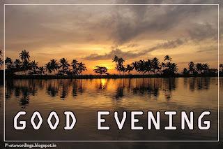 kerala NATURE, Good Evening