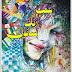 Sub Rang Sanol by Hashim Shoro Free Download