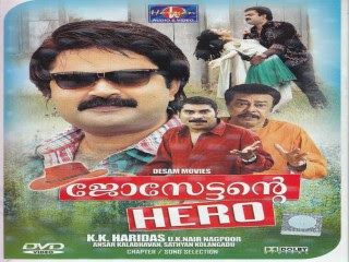 Josettante Hero (2012) - Anoop Menon, Vijayaraghavan, Ashokan, Zeenath, Kochupreman, Jagathy Sreekumar