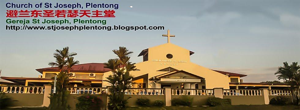 Gereja ST. JOSEPH Plentong