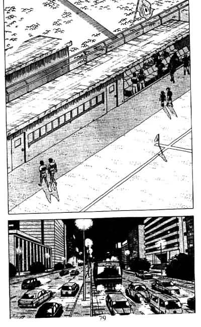 Jindodinho - Đường Dẫn Đến Khung Thành III  Tập 25 page 79 Congtruyen24h