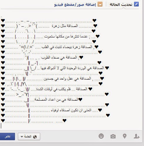facebook symbol and chat emoticons