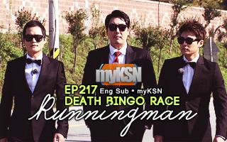 Running Man Episode 217