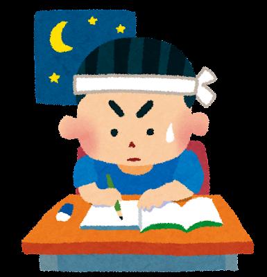 勉強のイラスト「テスト勉強・男の子」