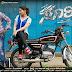 RX Soori Kannada Movie Promo Video