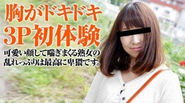 WATCH100815 505 Chisato Iwata [HD]