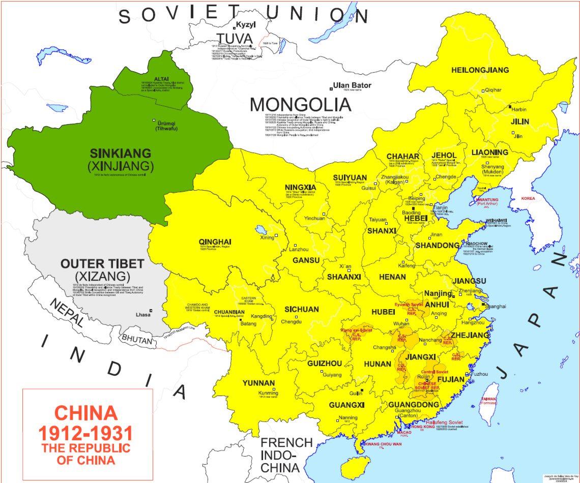 Xiwangmu - Wikipedia, la enciclopedia libre