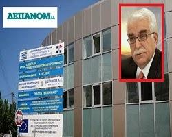 Θανάσης Γιαννόπουλος: H διάλυση της ΔΕΠΑΝΟΜ, χαρά των εργολάβων