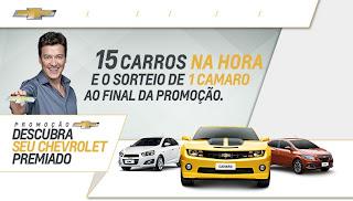 """Promoção """"Descubra O Seu Chevrolet Premiado"""""""