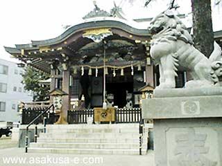 Kuil Imado