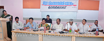 Jilla vikasana samathi, Meeting, Collectorate, Kasaragod, Kerala, Malayalam news