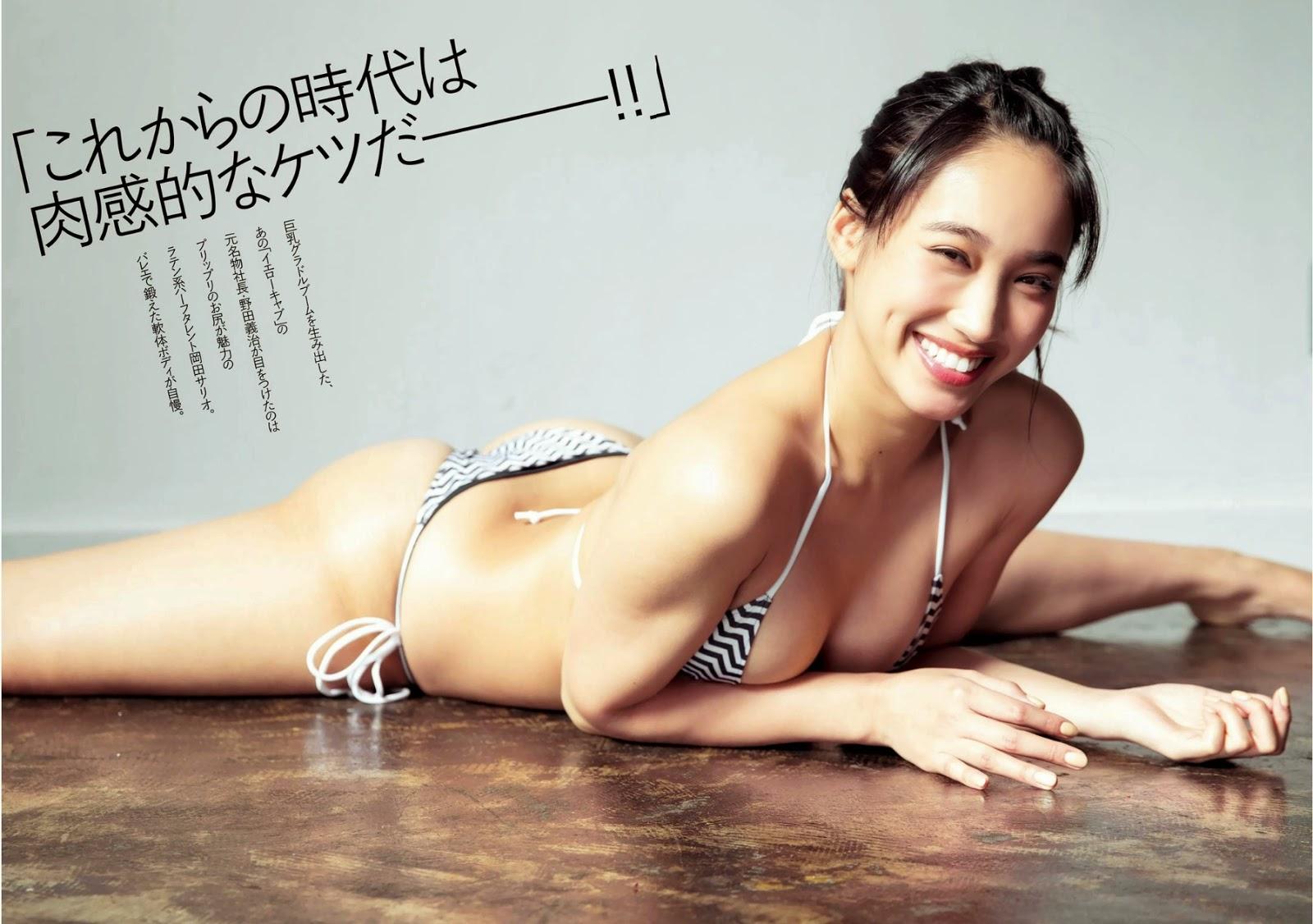 Okada Salio 岡田サリオ We love your SEXY ASS wallpaper HD