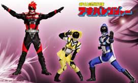 assistir - Hikounin Sentai Akibaranger - Episódios - online