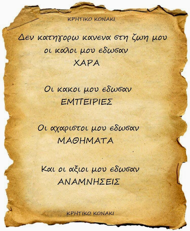 MyMetsovo