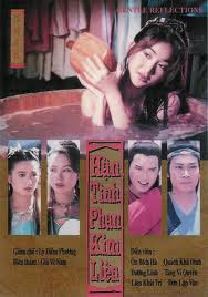 Phim Phan Kim Liên 2012