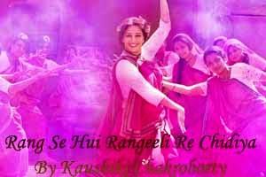 Rang Se Hui Rangili Re Chidiya