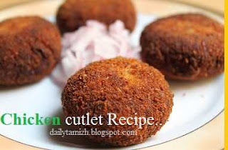 Chicken cutlet recipe cooking steps in tamil