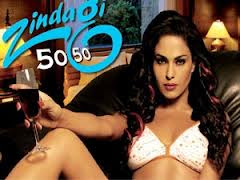 "{{Sexy}}""Zindagi 50-50"" Watch Full HD Movie Online-2013"