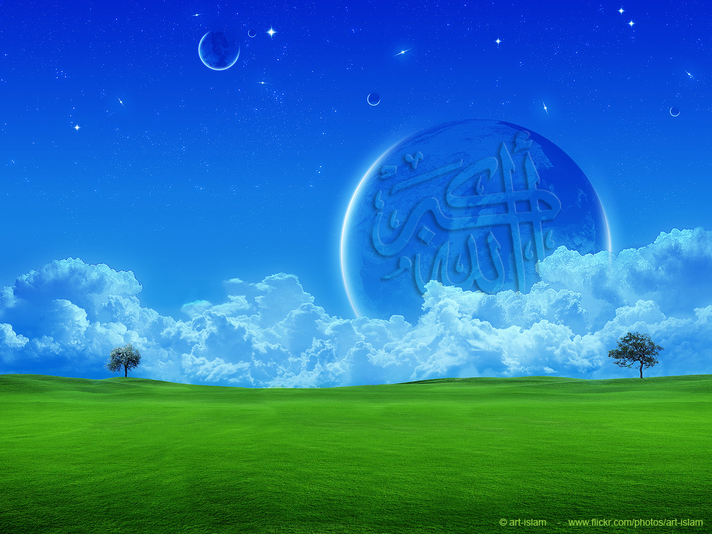 wallpaper allah wallpapers new
