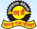 MSRTC Recruitment for 218 Artisan and Assistant Posts