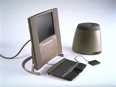 Macintosh especial de 20 anos