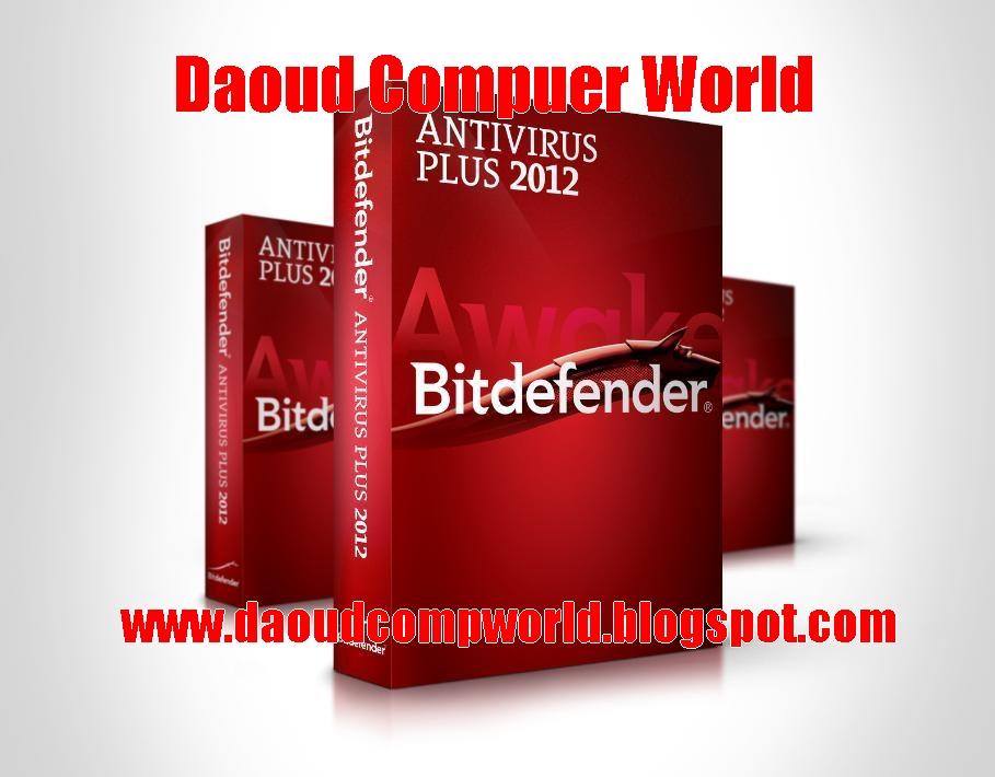 Bitdefender Antivirus Plus 2012 Full Version Patch Crack Serial Key