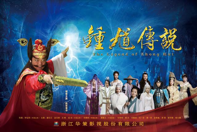 Thiên Sư Chung Quỳ 2 - images1
