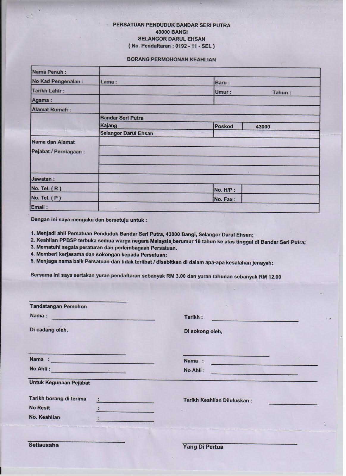 Khai Bsp Borang Pendaftaran Persatuan Penduduk Bandar Seri Putra Ppbsp