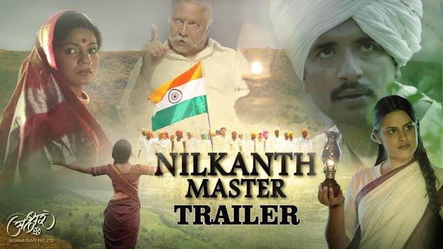 Nilkanth Master Trailer