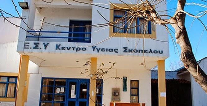Να κλαις! Σε κτηνιατρείο βγάζουν ακτινογραφίες οι ασθενείς στη Σκόπελο!...