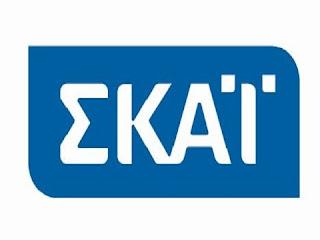 Skai-oles-oi-ekpompes-kai-oi-seires-pou-phran-prasino-fws