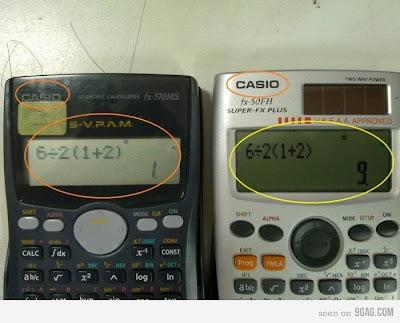 計算の違い