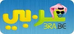 الموقع العربي 3ra.be