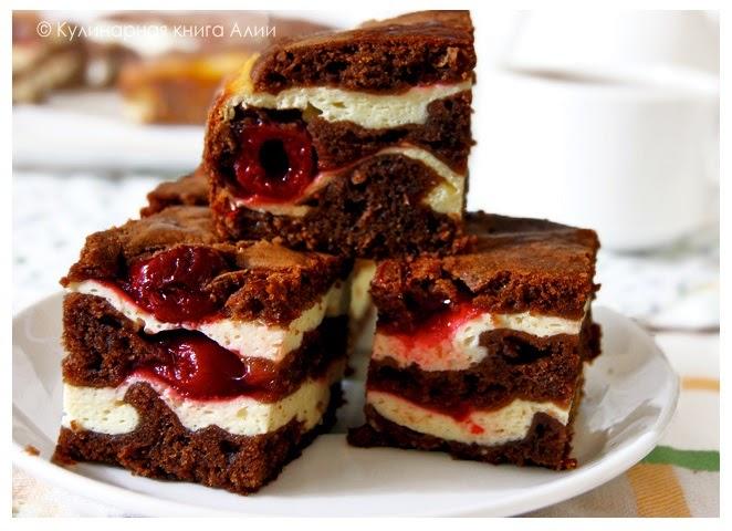 Торт брауни с кремом рецепты