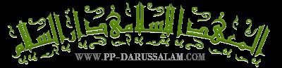 Darussalam Martapura