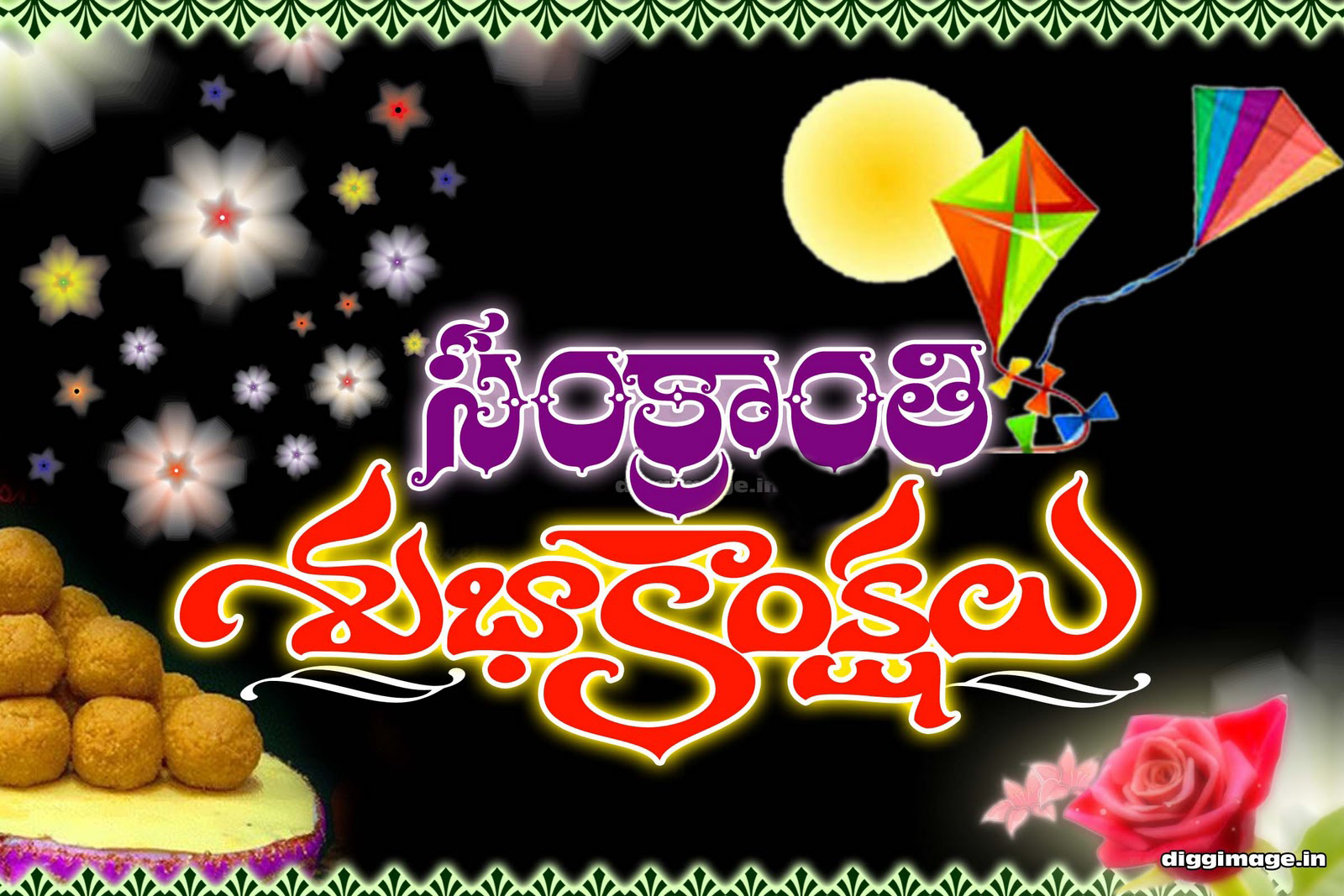 Happy sankranthi 2016 wishes happy pongal wishes 2016 wishes happy sankranthi 2016 wishes happy pongal wishes 2016 wishes greetings sms wallpapers m4hsunfo