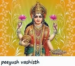 Shri Dhan Lakshmi Yantra