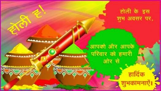 Holi Festival Essay In Hindi Happy Holi Essays In English Hindi Holi Short Essays Poem In