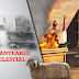 Bosquejo de la Lección de Escuela Sabática en Video | 4to Trimestre 2013 | El Santuario | Pr. Choque - DSA