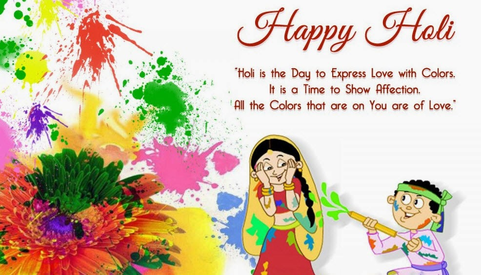 Happy Holi 2014 Wishing Images