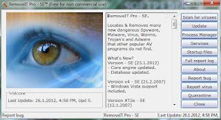 RemoveIT, RemoveIT Pro, تحميل برنامج RemoveIT Pro 4 - 2013, برنامج اصلاح الحاسوب, برنامج صيانة النضام, برنامج حدف الملفات الضرة, تحميل RemoveIT Pro 4, برنامج RemoveIT Pro 2013