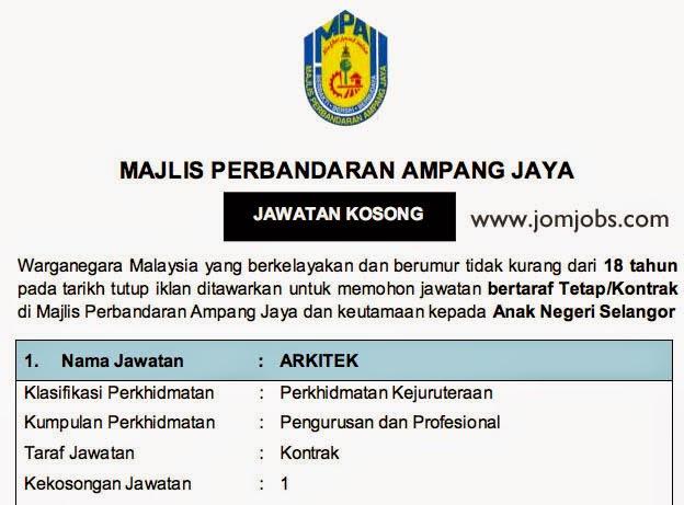 Iklan Jawatan Kosong Kerajaan MPAJ 2015