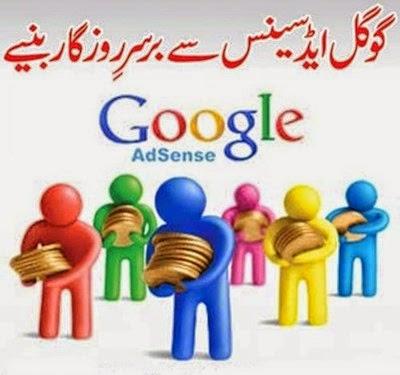 Learn Inpage in Urdu - Apps on Google Play