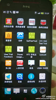 HTC Unknown OS UI