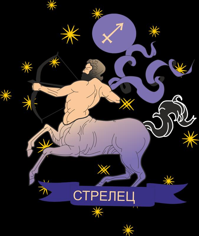 зодиак родившийся под знаком луны