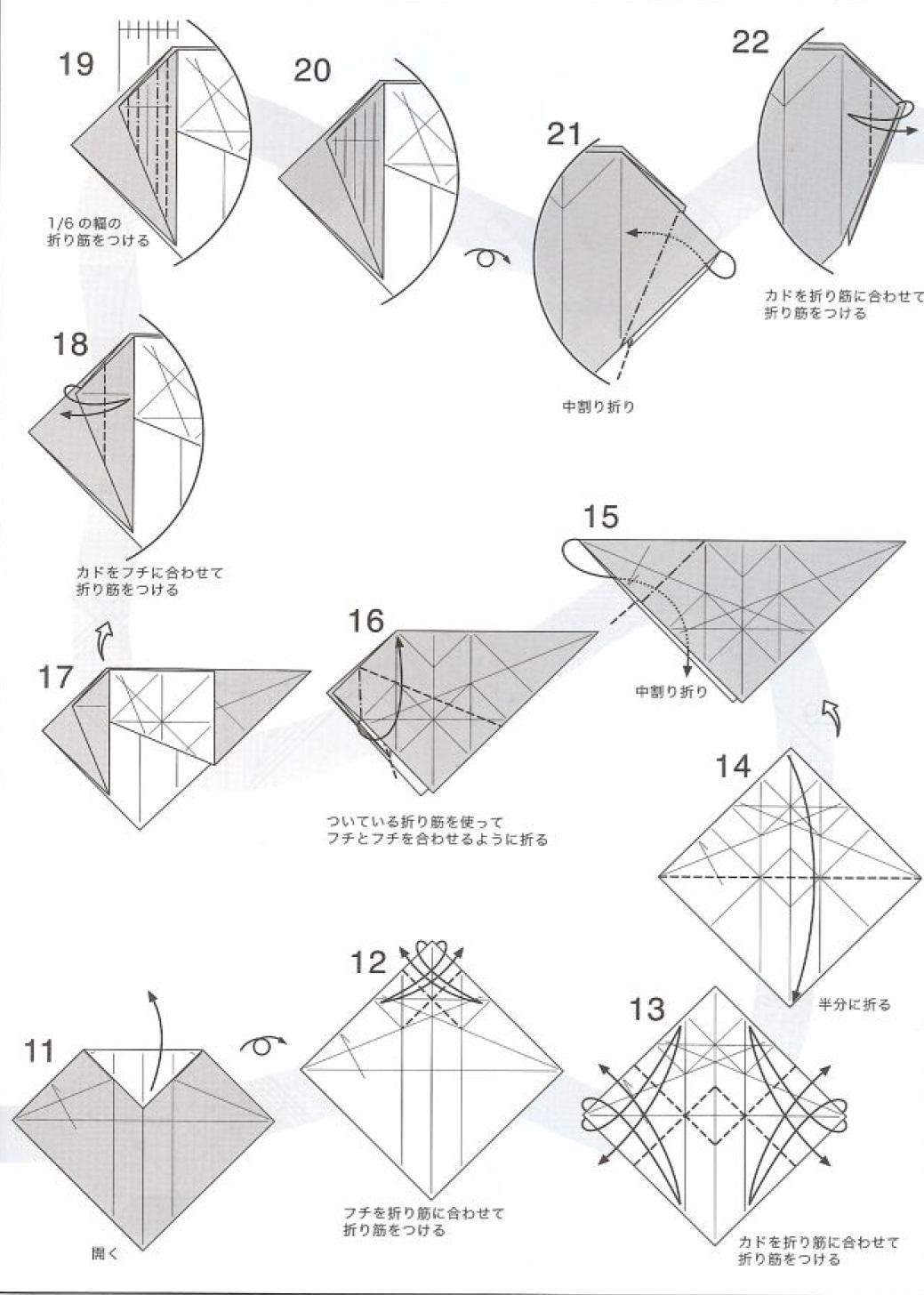 origami instrumentos musicales