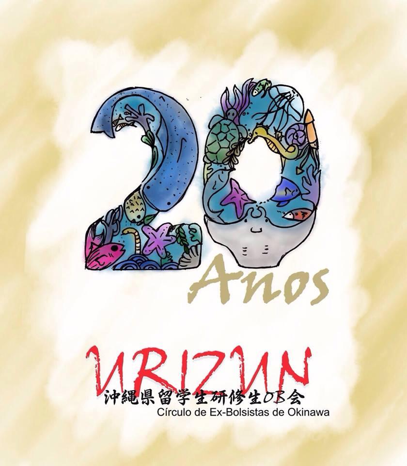 URIZUN COMEMORA 20 ANOS