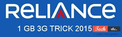 Reliance Trick To Get 1Gb Of Data pack Just For RS.19