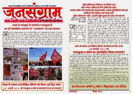 2013 - dall'Italia all'India, l'eco dello sciopero delle donne