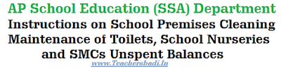 School Premises Cleaning, Maintenance of Toilets, School Nurseries